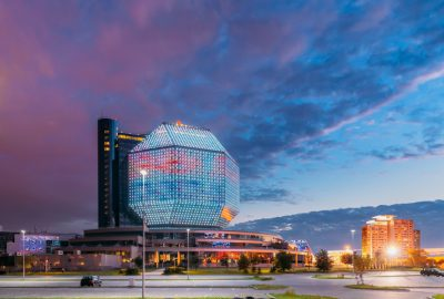 The National Library of Belarus in Minsk at night