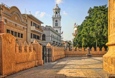 Palacio Consistorial in the Ciudad Colonial district of Santo Domingo bathing in warm sunlight