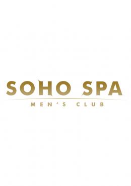 Soho Spa