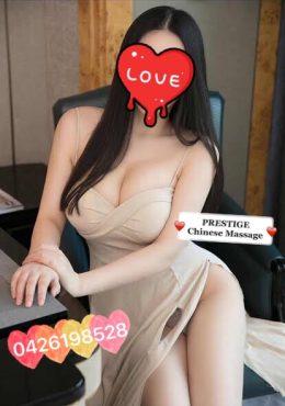 Prestige Chinese Massage