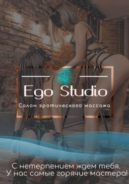 Ego Studio