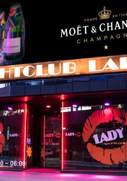 Nightclub Lady-O
