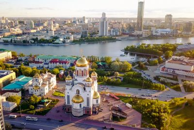 Yekaterinburg city guide