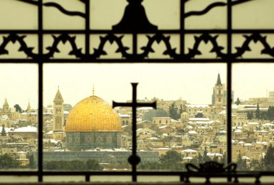 View through the bars on Dome of the Rock Temple Mount